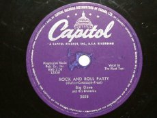 BIG DAVE - ROCK AND ROLL PARTY