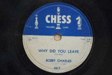 CHARLES, BOBBY - DON'T YOU KNOW I LOVE