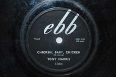 HARRIS, TONY - CHICKEN, BABY, CHICKEN