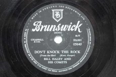 HALEY, BILL - DON'T KNOCK THE ROCK