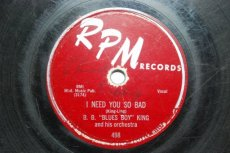 KING, B.B. - I NEED YOUR LOVE