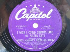 MANONE, WINGY - I WISH I COULD SHIMMY LIKE MY SISTER KATE